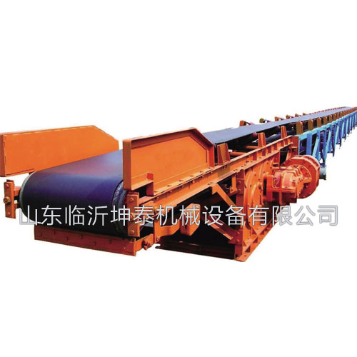 Belt conveyor working principle and technical parameters